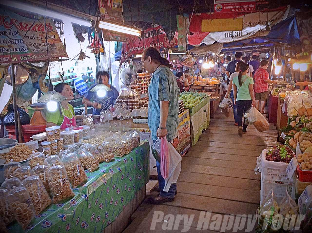 Don Wai Market Don Wai Market